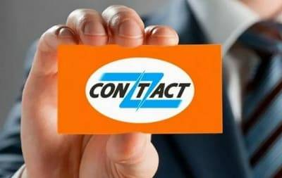 contact-sys.jpg