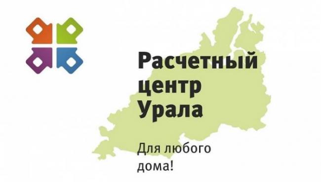 ural-1.jpg