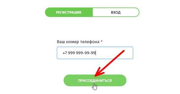 zapolnenie-nomera-telefona.jpg