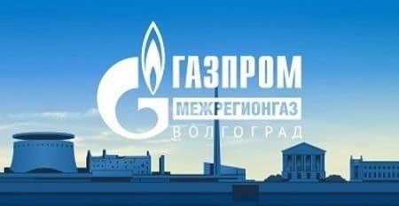 mezhregiongaz-volgograd.jpg