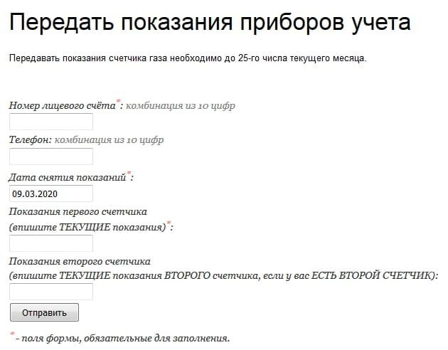 mezhregiongaz-volgograd3.jpg