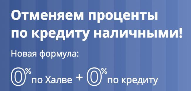 sovcom-creditt.png