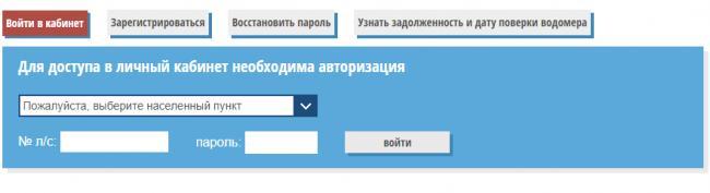 vodokanal-cheboksaryi-telefon.png