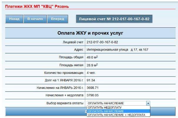 kvts-cabinet-3.jpg
