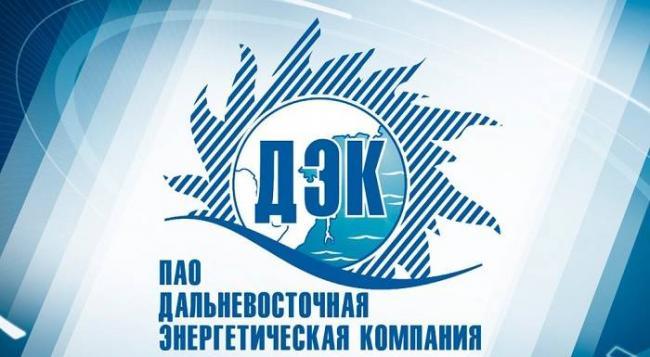 dek-4.jpg