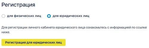 lichnyj-kabinet-dgk-pravila-registratsii-instruktsiya-dlya-vhoda-v-akkaunt-4.jpg