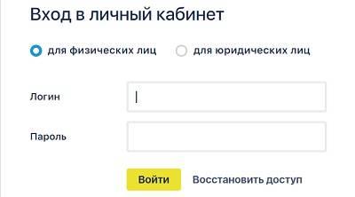 lichnyj-kabinet-dgk-pravila-registratsii-instruktsiya-dlya-vhoda-v-akkaunt-6.jpg