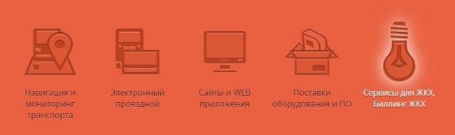 10_servisy_krasinform.jpg
