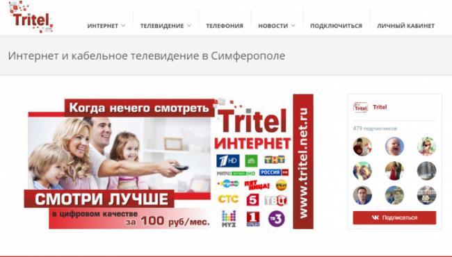 tritel-site.png