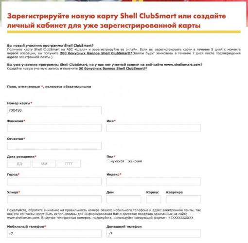 desktop-snimok20ekrana202018-06-1620v2011-3.png