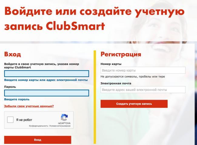 desktop-snimok20ekrana202018-06-1620v2012-1.png
