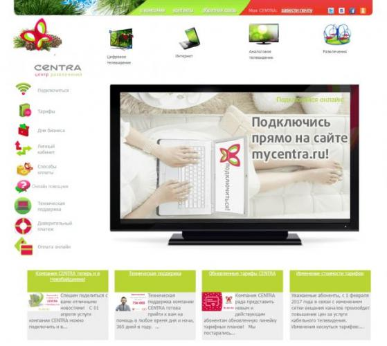 mycentra-site.png