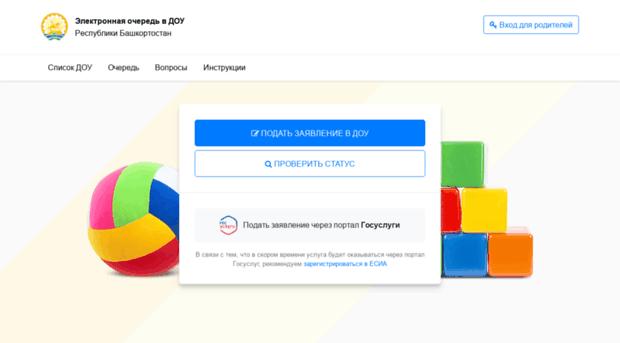 edu-rb.ru.png