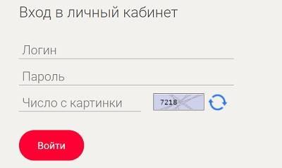 lichnyj-kabinet-laboratorii-gemohelp-vhod-v-akkaunt-vozmozhnosti-mobilnogo-prilozheniya-1.jpg