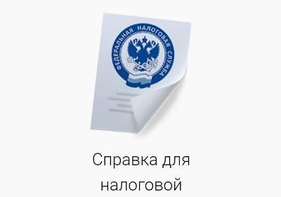 lichnyj-kabinet-laboratorii-gemohelp-vhod-v-akkaunt-vozmozhnosti-mobilnogo-prilozheniya-6.jpg