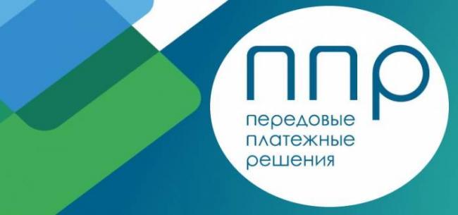 11466-Peredovye-Platezhnye-Resheniya-zapustila-uslugu-dlya-otslezhivaniya-shtrafov-GIBDD.jpg