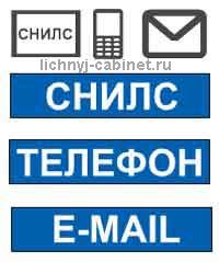 vosstanovlenie-parolya-ot-lichnogo-kabineta-gosuslug.jpg