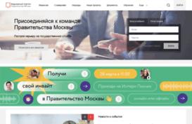 talent.mos.ru.png