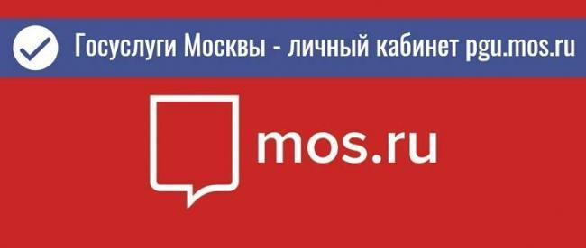 moskva-4.jpg