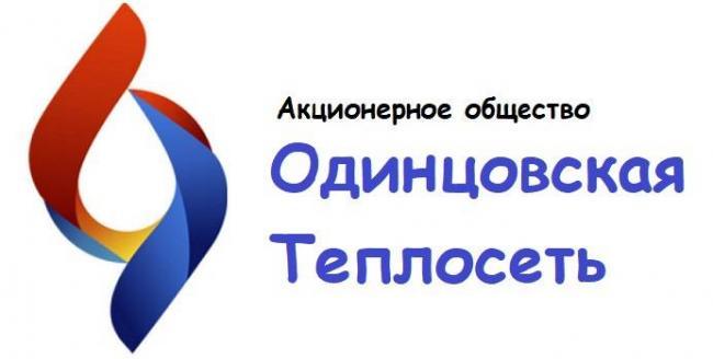 odintsovo-1.jpg