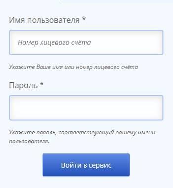 odintsovo-2.jpg