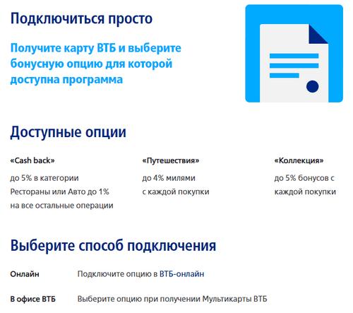 kak-podklyuchitsya-k-programme-1.png