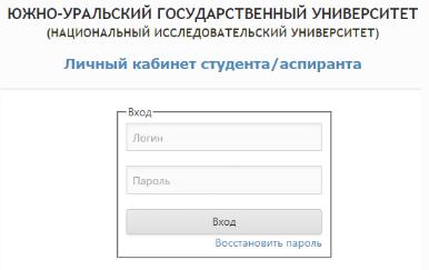 yurgy-vxod.png