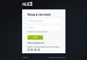 otkaz_platnyh_uslug_tele2.jpg
