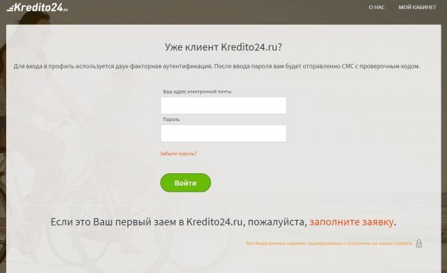 kredito241.png