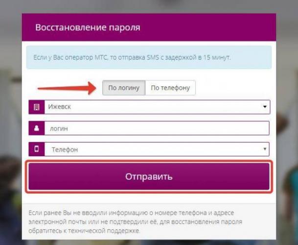 newitcard-recovery-pass.jpg
