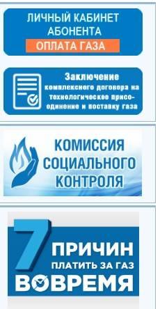 gazprom-mezhregiongaz-tambov-5.jpg