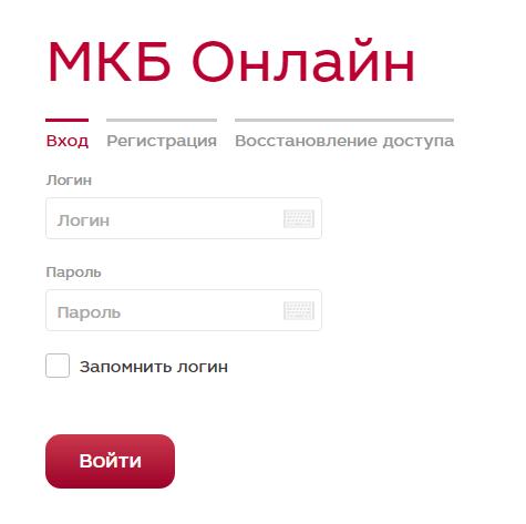 mkb-lk-3.png