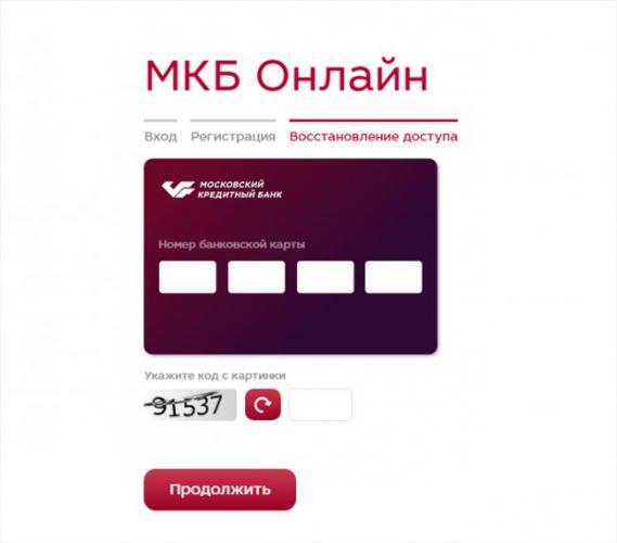 mkb-2.png