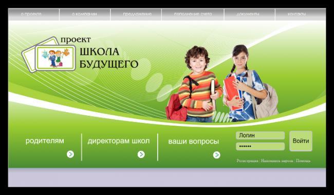 lyubimuchitsyarf-ofitsialnyj-sajt.png
