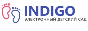 индиго-300x108.png