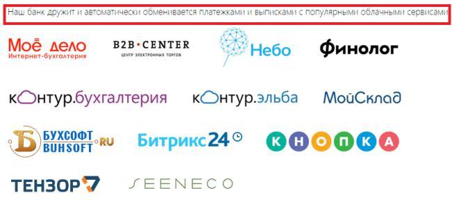 1-alfa-bank-biznes-onlayn.png