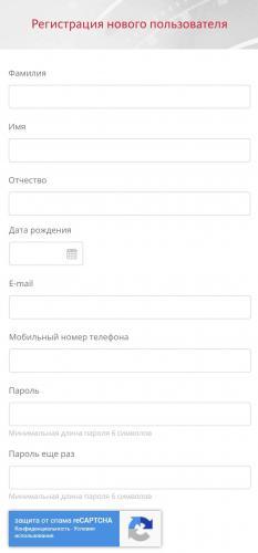 registratsiya-novogo-polzovatelya.jpg