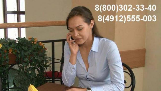 Запись-к-врачу-Рязань-по-телефону.jpg