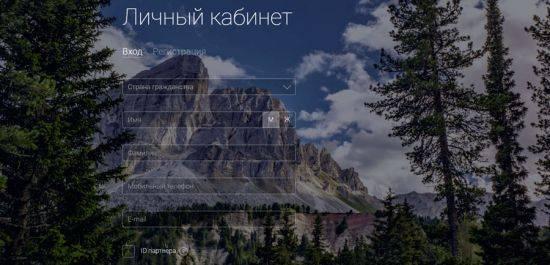 lichnkab-alfaforex-1_0-550x265.jpg