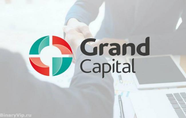 гранд-капитал.jpg