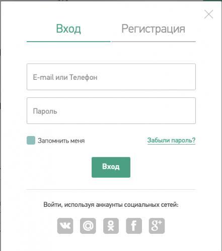 форма-регистрации-3.png