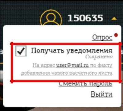 lichnyj-kabinet-voennosluzhashchego-5.jpg