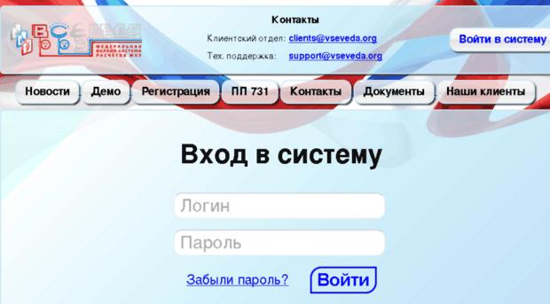 vseveda.org.png