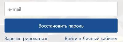 lichnyj-kabinet-rosseti-registracziya-i-ispolzovanie-5.jpg