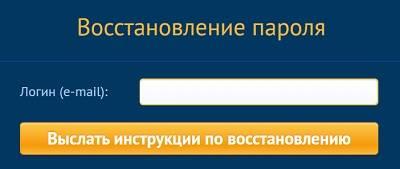 lichnyj-kabinet-rosseti-registracziya-i-ispolzovanie-6.jpg