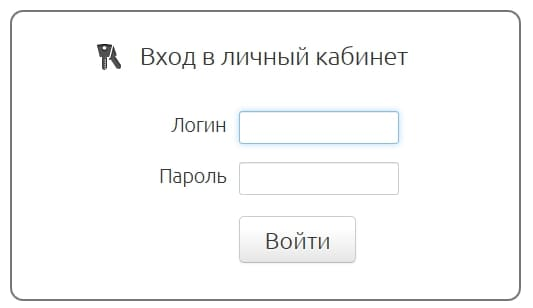 intercon.jpg