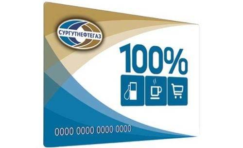 loyalty-pskovnefteprodukt-aktivatsiya-karty-500x304.jpg