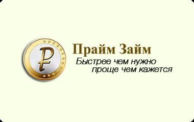 1602071582_prajm-zajm.png