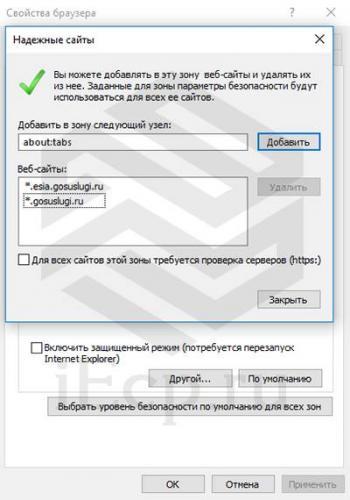 02-svojstva-brauzera-nadezhnye-sajty-s-vz.jpg