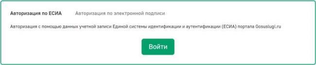 lichnyj-kabinet-fssp-vozmozhnosti-akkaunta-ispolzovanie-mobilnogo-prilozheniya-1.jpg